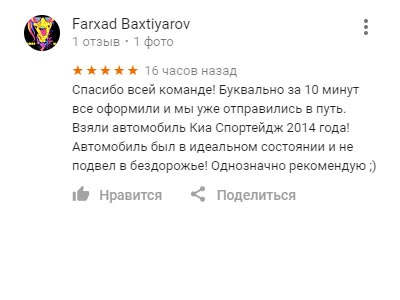 20072018-rent a car Baku / прокат авто в Баку / arenda masinlar