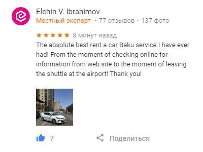 21072018-rent a car Baku / прокат авто в Баку / arenda masinlar