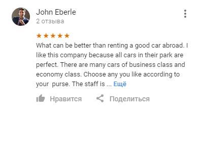 02082018 rent a car in Baku / car rental Baku