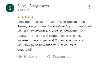 02082018 прокат авто в Баку / Аренда машин в Баку