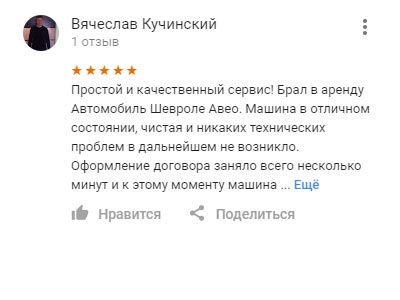 03082018 прокат авто в Баку / аренда авто в Баку