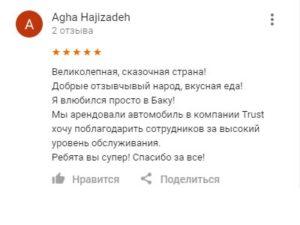 15082018 аренда авто в Баку / прокат машин в Баку