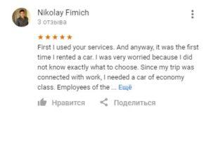 14082018 rent a car Baku / car rental Baku