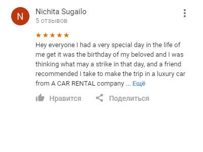 13082018 rent a car Baku / car rental Baku