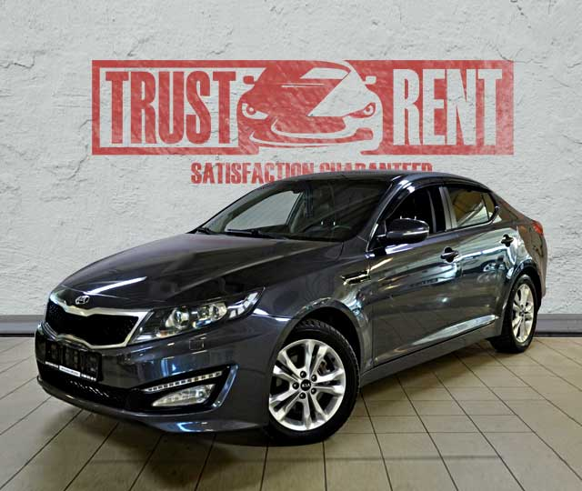 Kia Optima / Trust Rent a car Baku / Аренда авто в Баку / Avtomobil kirayəsi